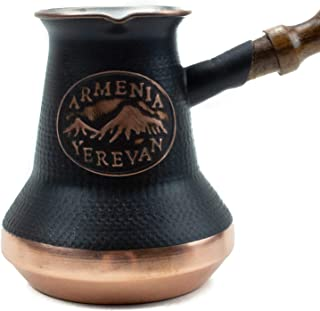 Handmade Armenian Coffee Pot Maker (12 Fl Oz) Copper Jazva Ararat Turkish Arabic Greek Cezve Jezve Ibrik Turka Jazzve Jazve Wooden Handle