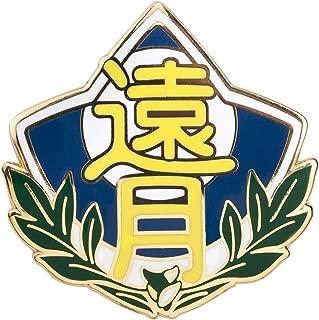 Official Sanshee Food Wars - Totsuki Emblem Cloisonné Enamel Lapel Pin