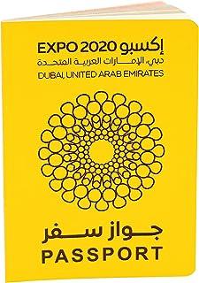Expo 2020 Dubai Passport - The must have Expo souvenir!