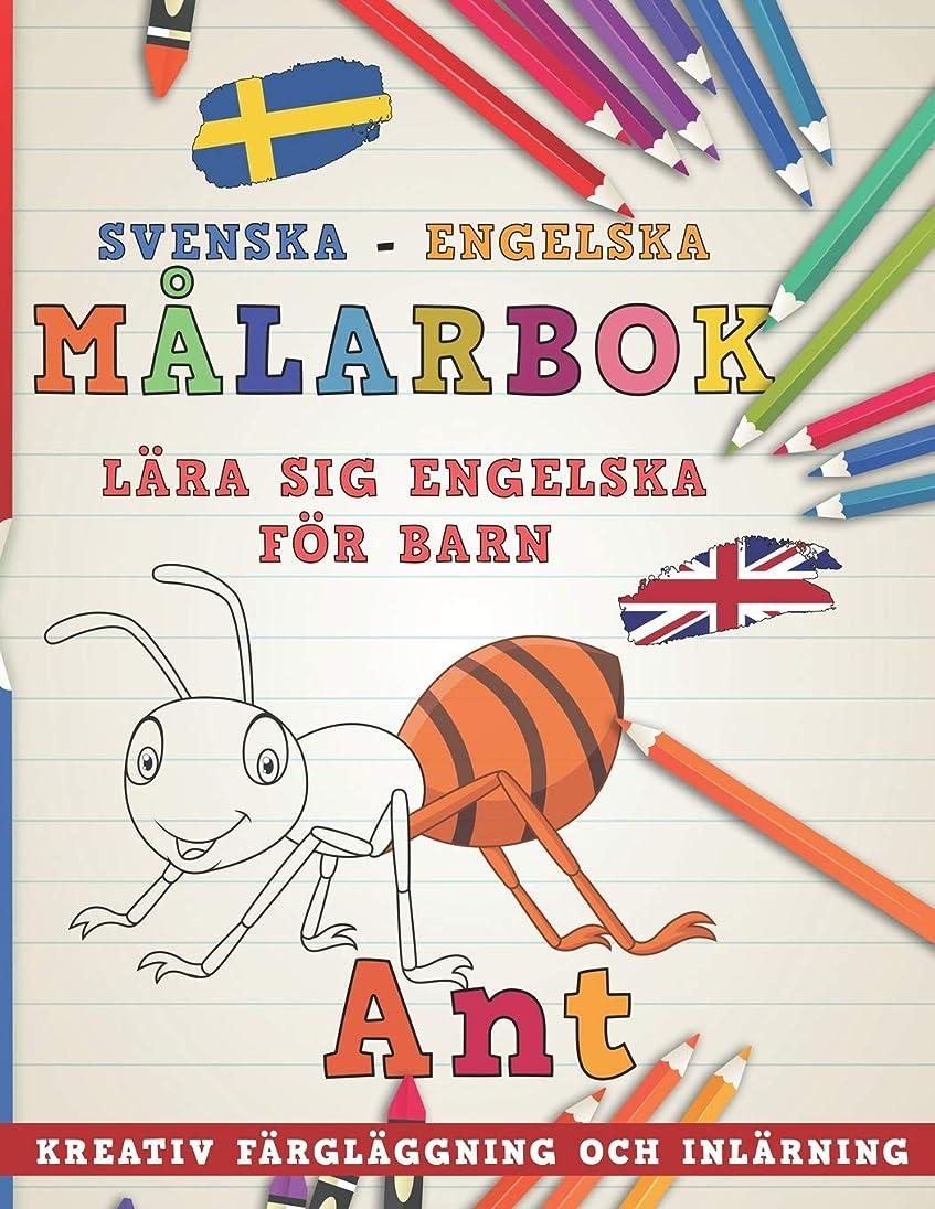 慢性的小さい料理M?larbok Svenska - Engelska I Laera sig engelska foer barn I Kreativ faerglaeggning och inlaerning (Laer dig spr?k)