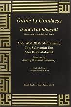 Best dalail al khayrat book Reviews