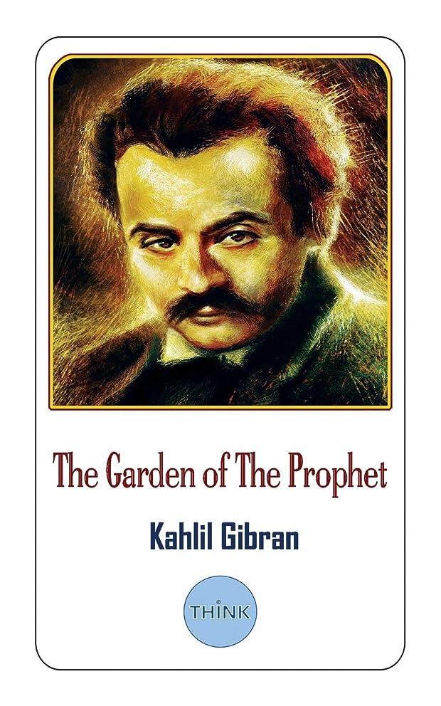 ディレクター形合金The Garden of the Prophet