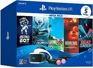 PlayStation VR MEGA PACK【Amazon.co.jp限定】オリジナルカスタムテーマ (配信)