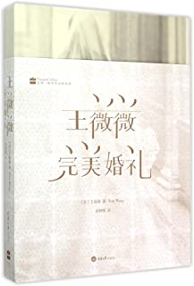 Vera Wang on Weddings (Hardcover) (Chinese Edition)
