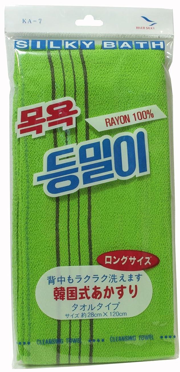 鉄クラス引き金韓国発 韓国式あかすり タオル  ロングサイズ