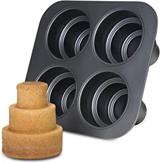 individual cake molds