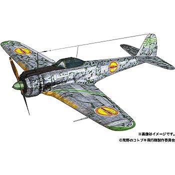 プレックス/プラッツ 荒野のコトブキ飛行隊 隼一型 レオナ機&ザラ機仕様 1/144スケール プラモデル KHK144-H3