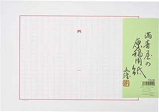 満寿屋 原稿用紙 美濃判 400字詰め ルビ有り No.32