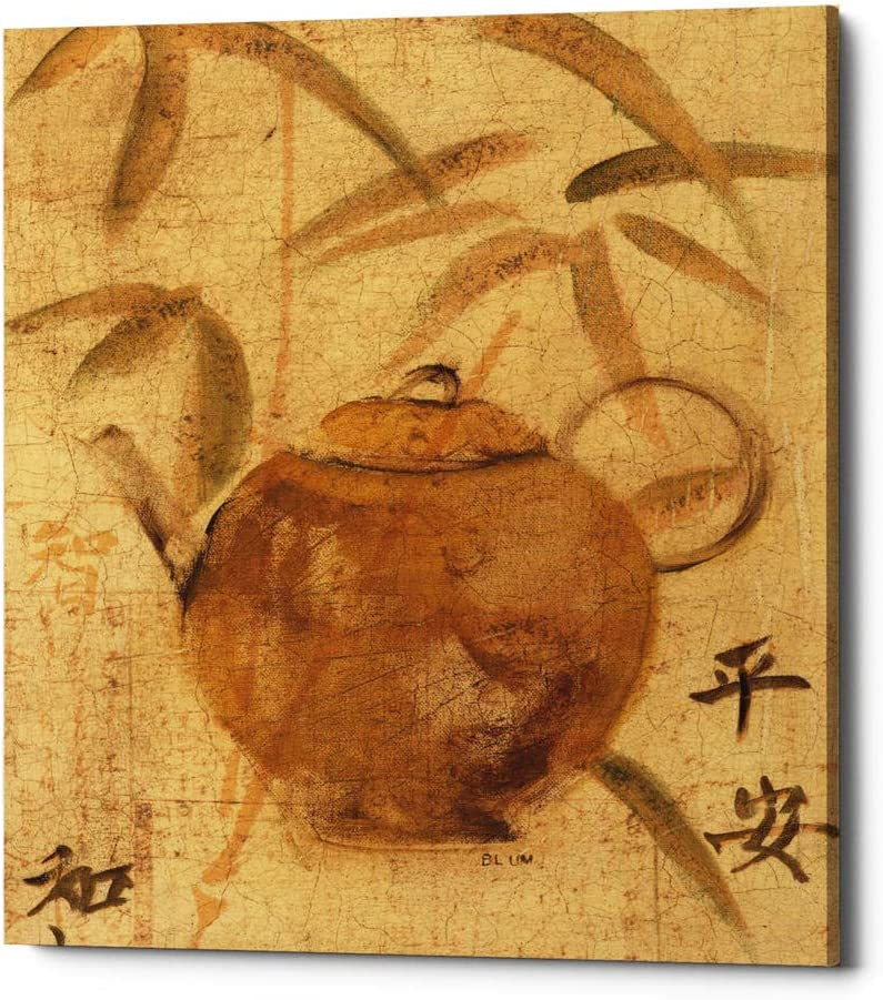 Epic Graffiti Asian Teapot Iv Giclee Canvas Wall Art 26 X 34 Yellow Posters Prints