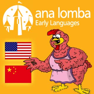 Ana Lomba – Little Red Hen (Bilingual Chinese-English Story) (Kindle Tablet Edition)