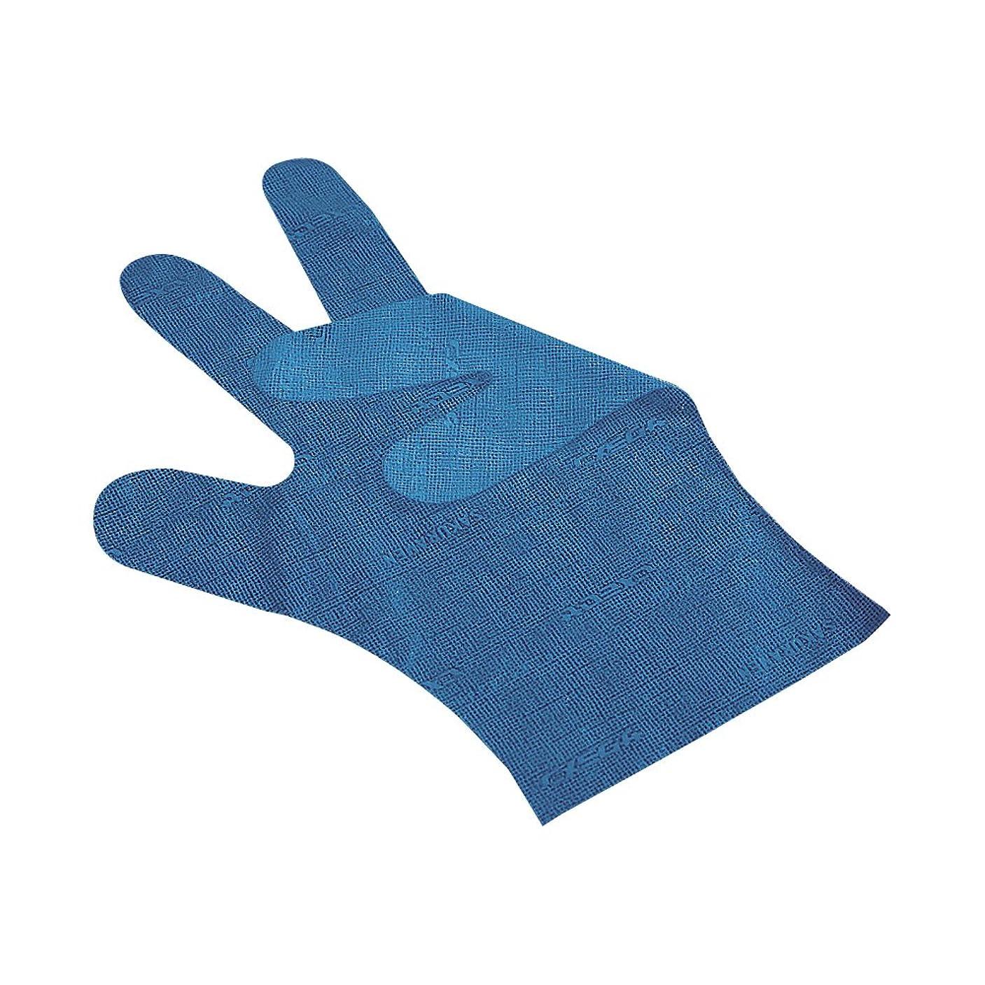 プラグ衝撃予想するサクラメンエンボス手袋 デラックス ブルー L 100枚入