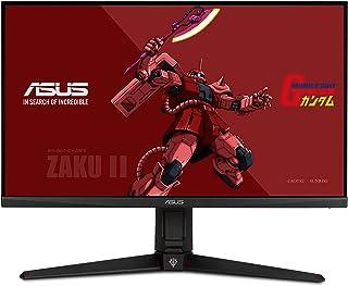 "ASUS TUF Gaming 27"" 2K HDR Monitor (VG27AQGL1A) ZAKU II EDITION - WQHD (2560 x 1440), 170Hz, 1ms, IPS, G-SYNC Compatible, ..."