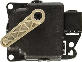 Motorcraft YH-1869 HVAC Mode Door Actuator Assembly