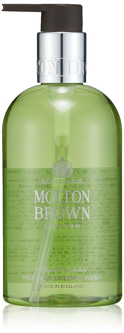 プリーツ追加溶接MOLTON BROWN(モルトンブラウン) ライム&パチョリ コレクション L&P ハンドウォッシュ