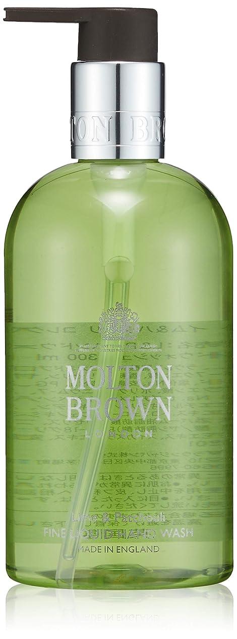 パズル素敵な一緒MOLTON BROWN(モルトンブラウン) ライム&パチョリ コレクション L&P ハンドウォッシュ