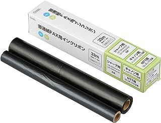 普通紙FAXインクリボン S-SHCタイプ 1本入 33m_OAI-FHC33S 01-3858 オーム電機