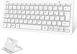 Ewin 「スタンド付き」 日本語配列 bluetooth キーボード マルチペアリング アイ パッド キーボード タブレット用キーボード ipad ダブレット スマホ ノートPC パソコン mac android ios Windows対応 ...