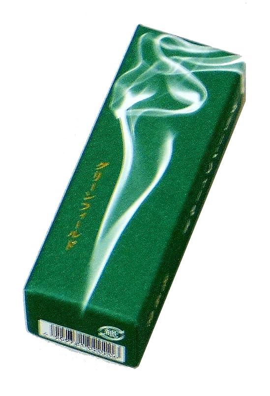 まあ義務付けられた膜鳩居堂のお香 香水の香り グリーンフィールド 20本入 6cm