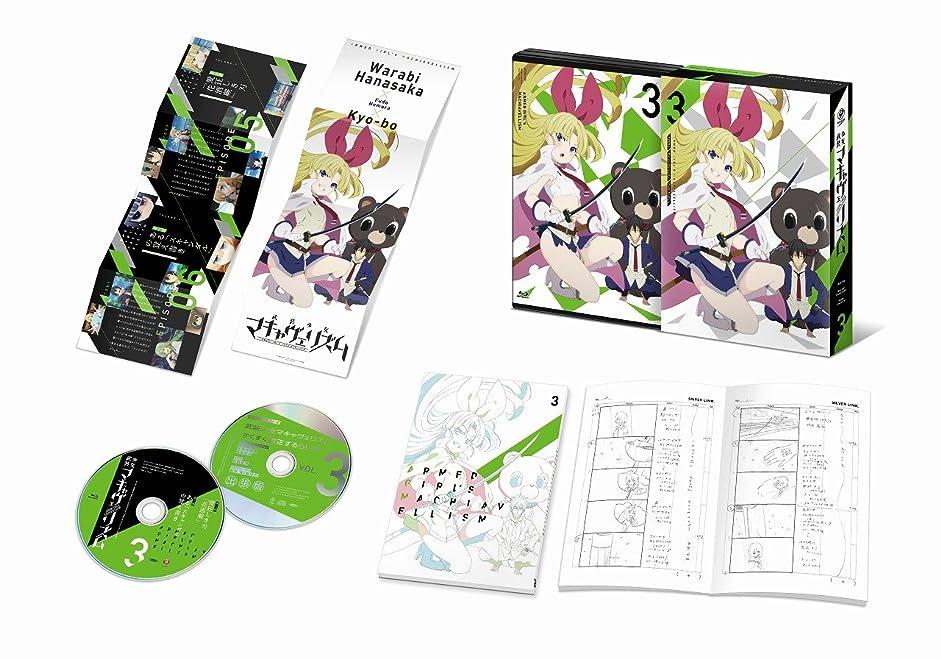 フォアタイプストッキングアッティカス武装少女マキャヴェリズム第3巻 Blu-ray限定版