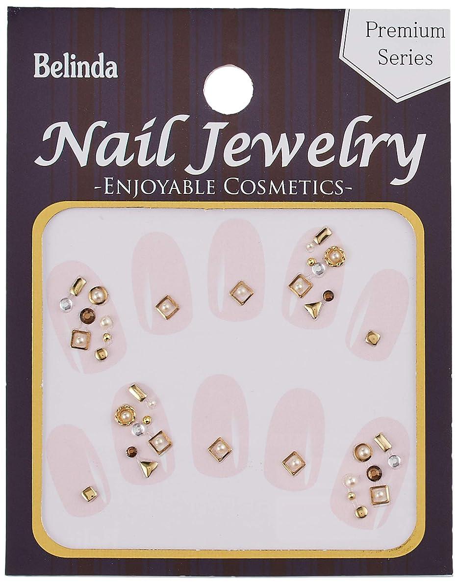 食物殺す火山のBelinda Nail Jewels No.713