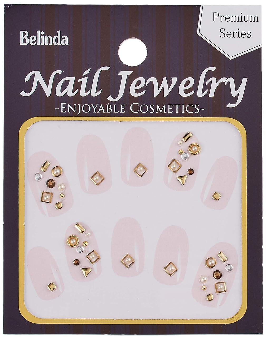 航空会社取り扱い飛躍Belinda Nail Jewels No.713