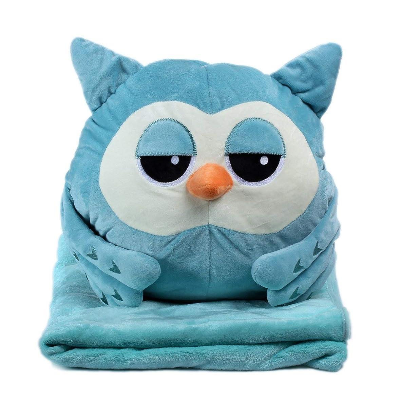 手当絶滅させる降伏KOLAMOM 抱きまくら 毛布付き かわいいぬいぐるみ 背当て抱き枕 暖かい手 軽量 絨毯 お昼寝 収納便利 (ブルーフクロウ)
