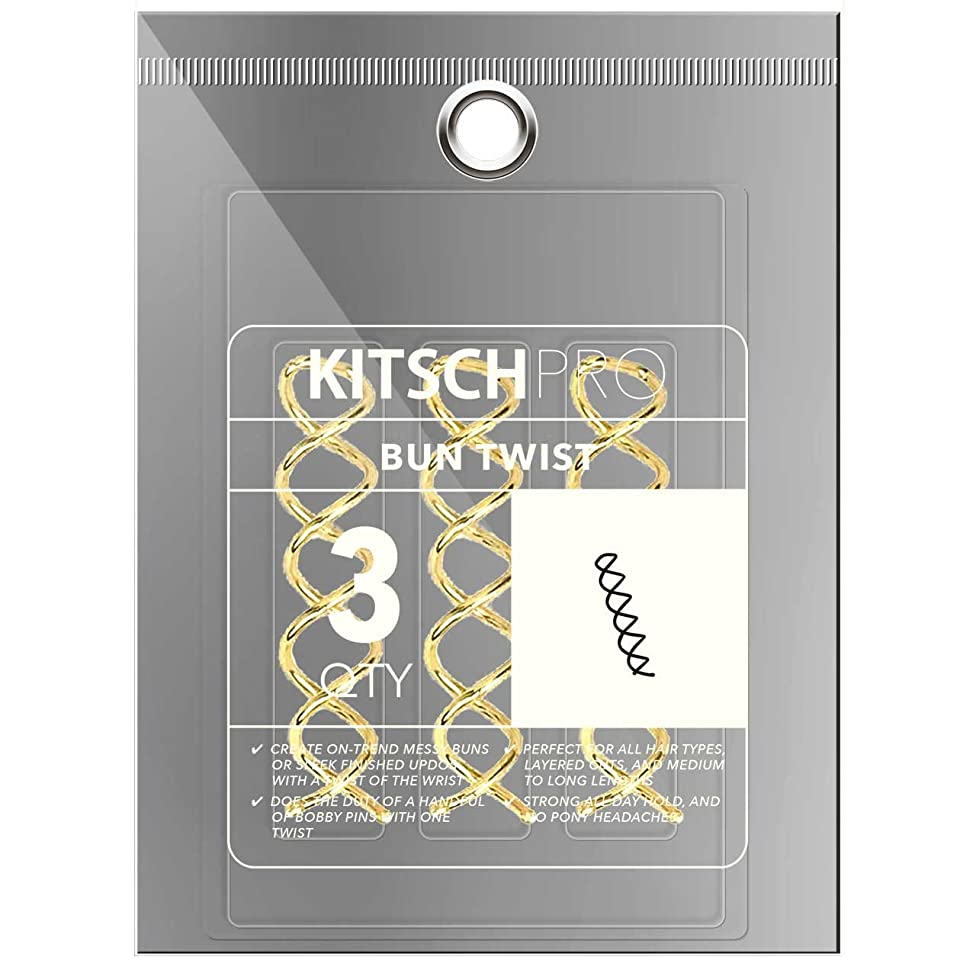 Kitsch Pro Bun Twist, Spin Pins, Corkscrew Hair Pins for Fast Bun, Spiral Screw Hair Pin, 3 Count (Gold)