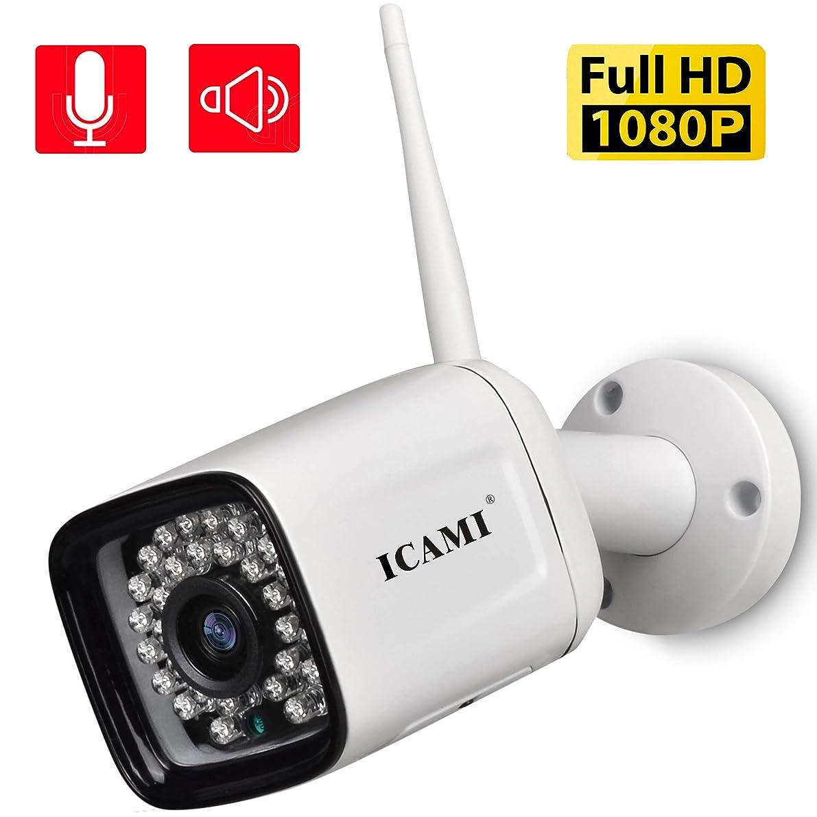 預言者ゼロ兵隊ICAMI 防犯カメラ ワイヤレス HD 1080P WiFi 屋外 無線 SDカード録画 双方向通話 監視カメラ 夜間監視カメラ 動体検知警報機能