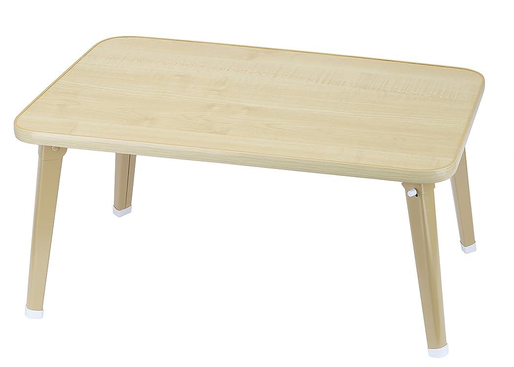 メロディアスペイント緯度パール金属 ちゃぶ台 ナチュラル 幅60cm×奥行40cm×高さ29.5cm ローテーブル 折りたたみ 木目調 表面UV加工 N-8336