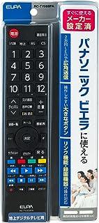 ELPA エルパ テレビリモコン パナソニック RC-TV009PA