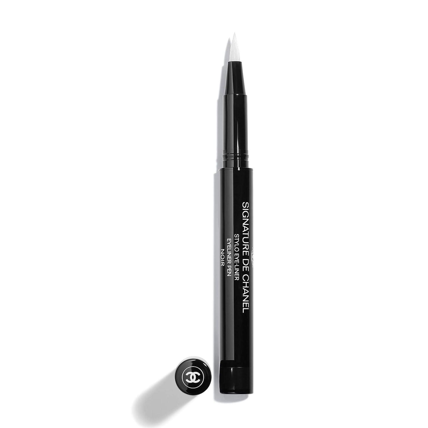 SIGNATURE DE CHANEL Intense Longwear Eyeliner Pen Color: 10 Noir