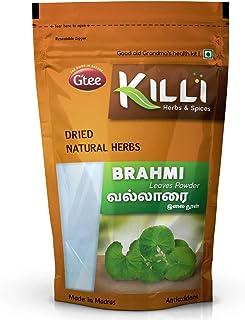 KILLI Brahmi | Vallarai | Centella asiatica | Gotu Kola Leaves Powder, 100g