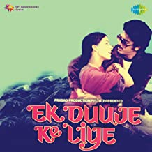 Best tere mere mere Reviews