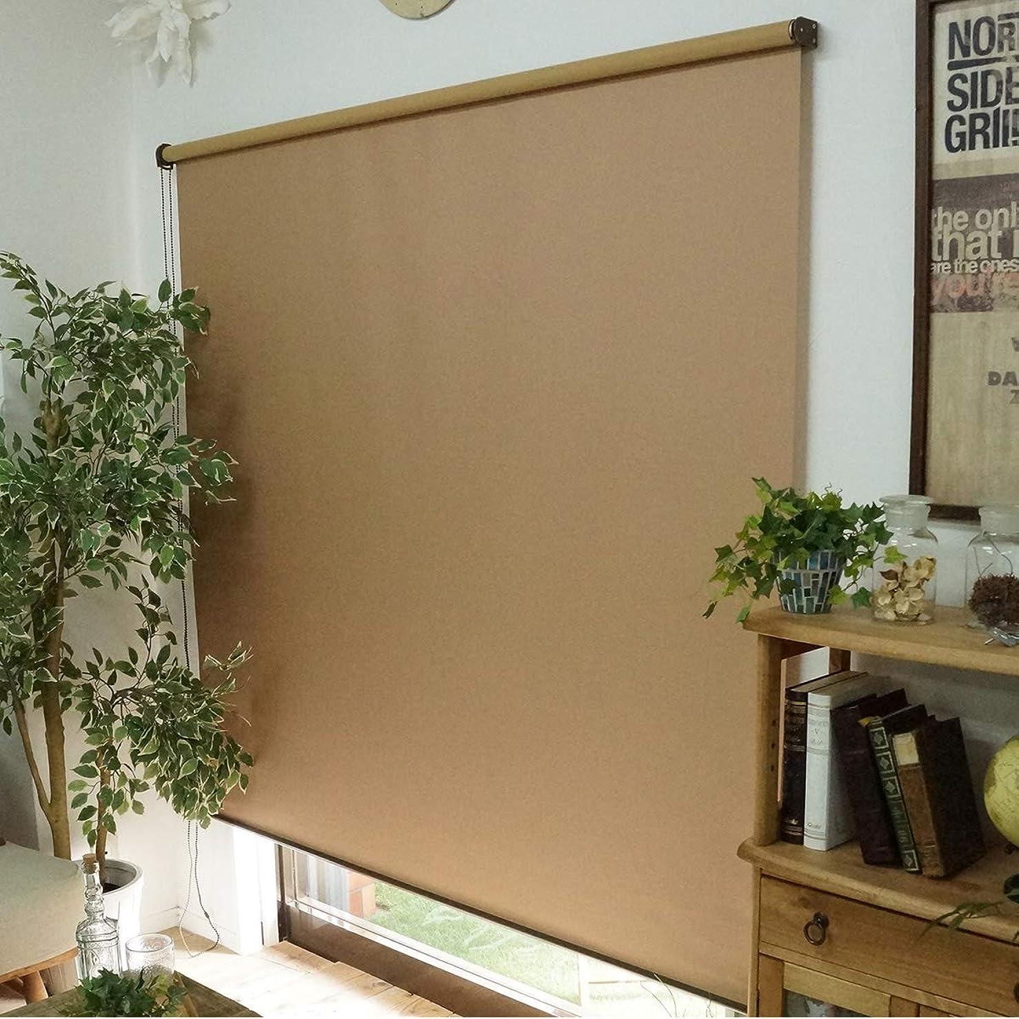 作り上げる急性慣習グラムスタイル 一級遮光+遮熱 ロールスクリーン 1cm単位 サイズ指定無料 (幅220cm 高さ250cm) ブラウン チェーン式 左操作