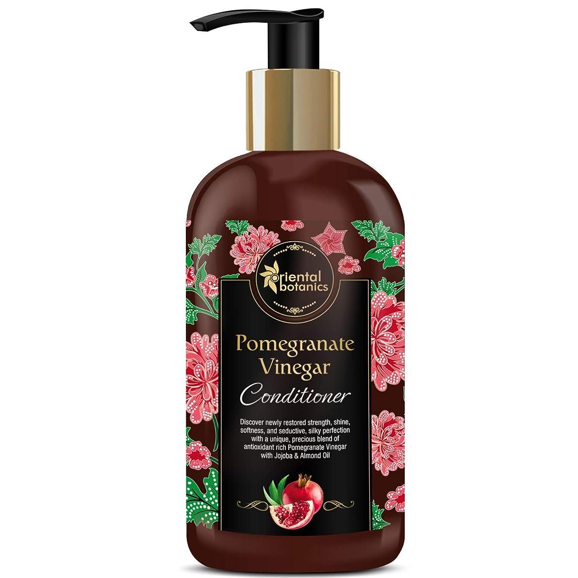 割り当てる発明するヘリコプターOriental Botanics Pomegranate Vinegar Conditioner - For Healthy, Strong Hair with Antioxidant Boost & Golden Jojoba Oil, 300ml
