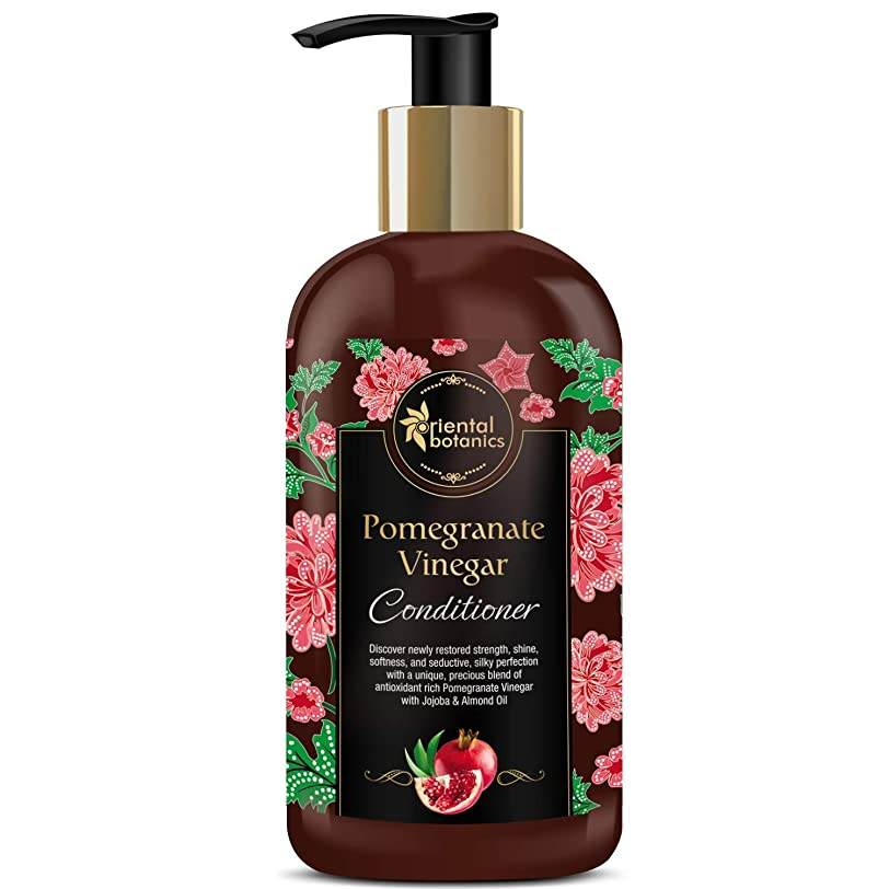 オートライオン持っているOriental Botanics Pomegranate Vinegar Conditioner - For Healthy, Strong Hair with Antioxidant Boost & Golden Jojoba Oil, 300ml