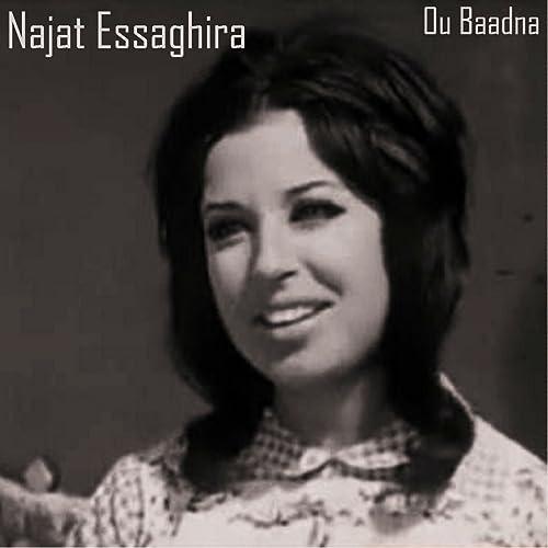 NAJAT TÉLÉCHARGER ESSAGHIRA MUSIC