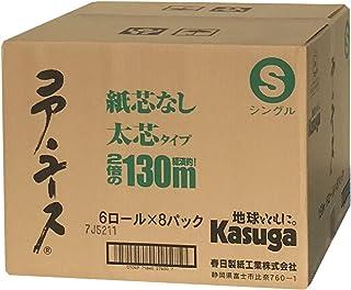 【ケース品】 コアユース6ロールシングル130M
