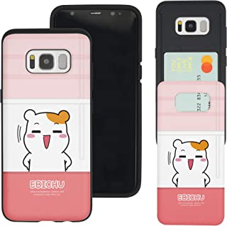 Compatible with Galaxy S8 Case (5.8inch) ORUCHUBAN EBICHU Dual Layer Card Slide Slot Wallet Bumper Cover - Cuty Laugh