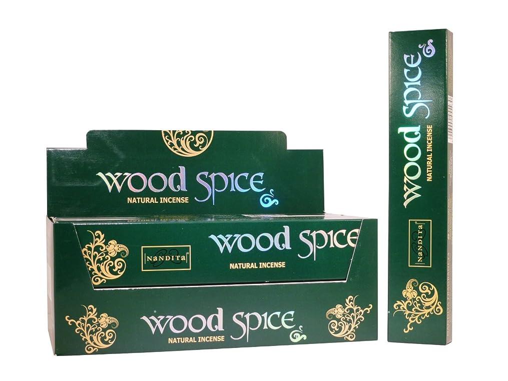 自我怖がって死ぬしおれたNandita Wood Spice Natural Incense