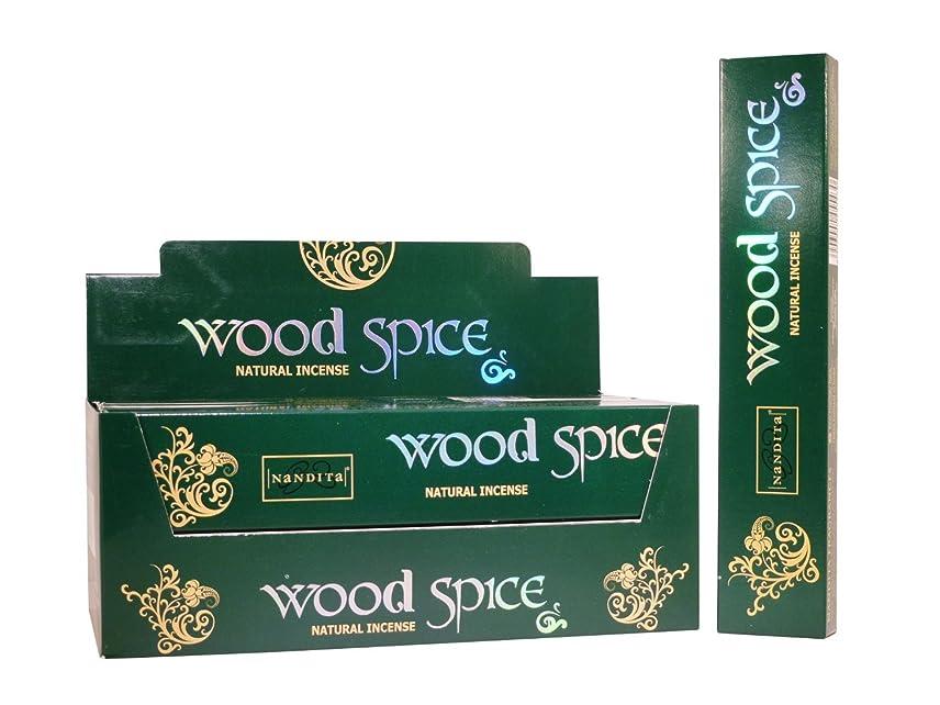 自動的に円形コーチNandita Wood Spice Natural Incense