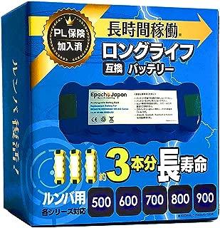 ルンバ 500 600 700 800 900 シリーズ用 互換 バッテリー 3500mAh