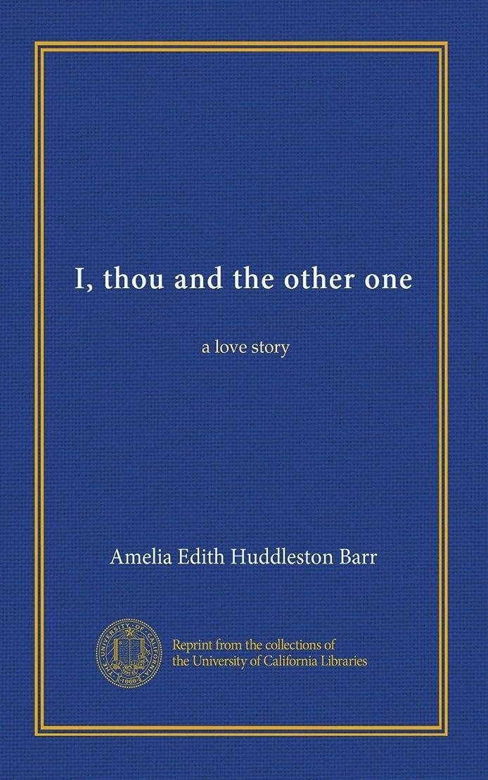 雨脈拍観察するI, thou and the other one: a love story