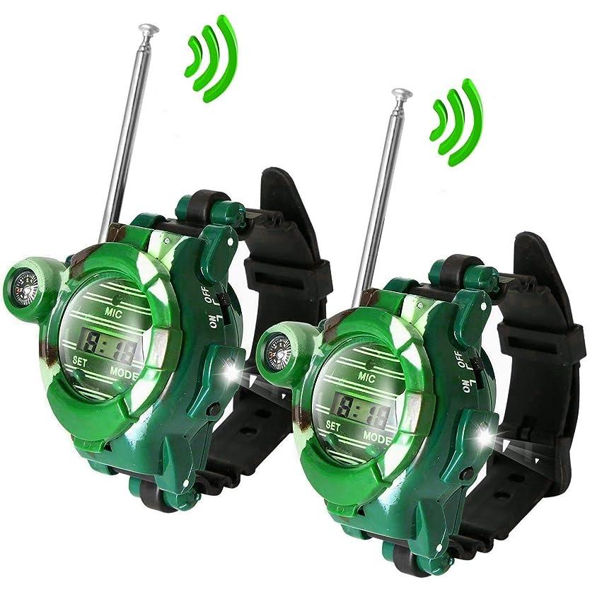 所持持参敬意Skybill ウォッチ型 トランシーバー 子供用 多機能時計 おもちゃ子供 時計玩具 通信範囲150M可能 スパイゲーム カモフラージュ 男女兼用 2台セット