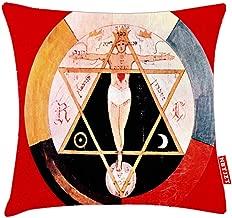 NBTJZT Rosicrucian Symbol of The Hermetic Order Pillow Cover Standard Throw Pillowcase 18X18 Inch