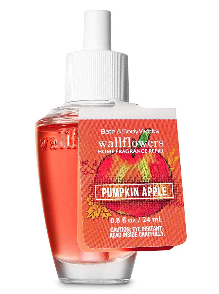 通知するメッシュ破滅【Bath&Body Works/バス&ボディワークス】 ルームフレグランス 詰替えリフィル パンプキンアップル Wallflowers Home Fragrance Refill Pumpkin Apple [並行輸入品]