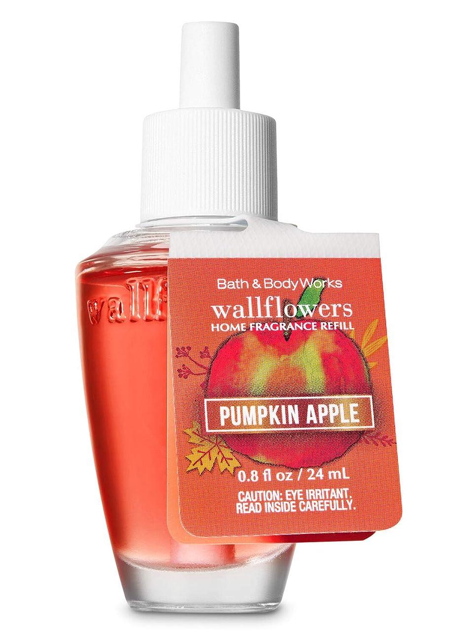 恐怖拍車影響力のある【Bath&Body Works/バス&ボディワークス】 ルームフレグランス 詰替えリフィル パンプキンアップル Wallflowers Home Fragrance Refill Pumpkin Apple [並行輸入品]