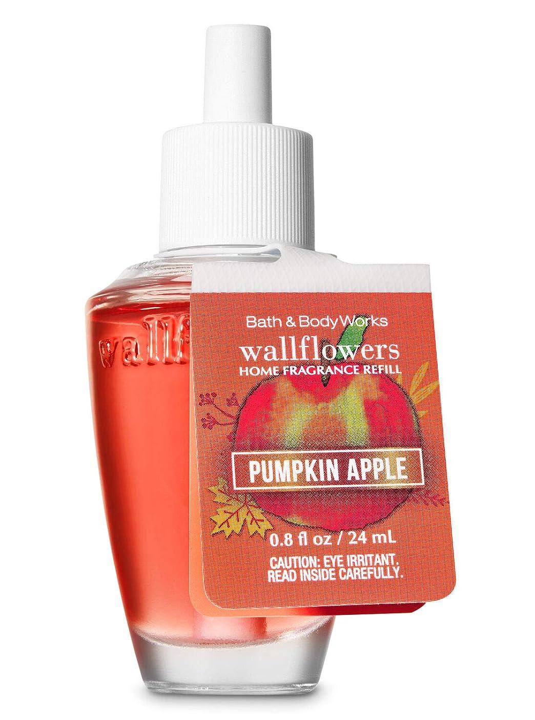 マトロン予知気分が悪い【Bath&Body Works/バス&ボディワークス】 ルームフレグランス 詰替えリフィル パンプキンアップル Wallflowers Home Fragrance Refill Pumpkin Apple [並行輸入品]