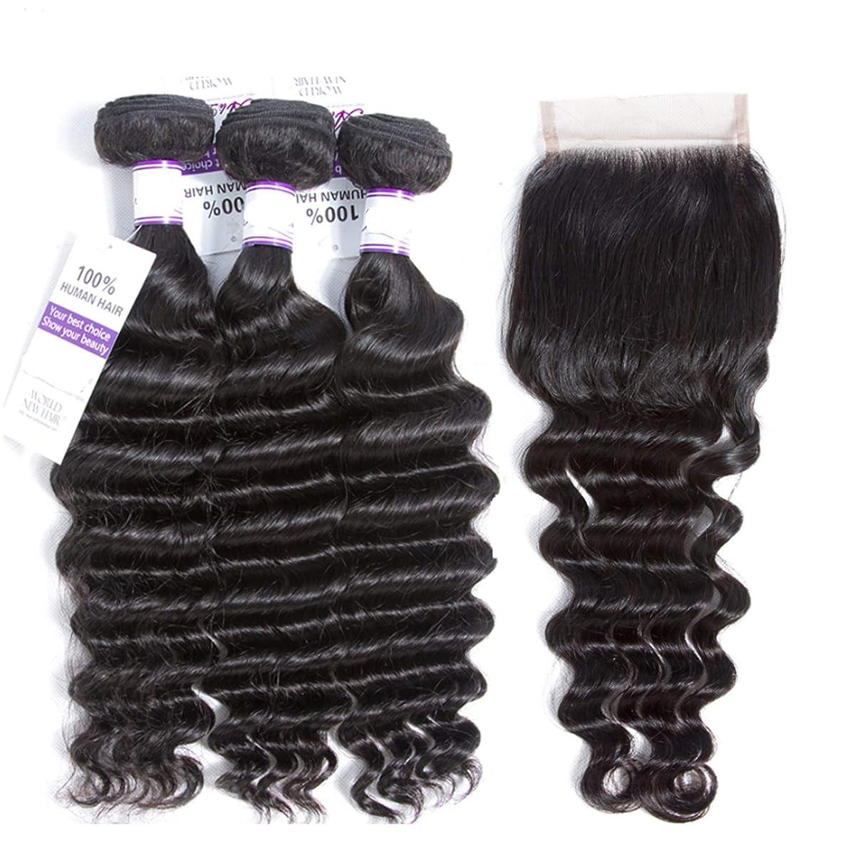 ブランチ安定避ける緩い深い波3バンドルで4 * 4閉鎖ブラジル髪織りバンドル非レミー100%人毛エクステンション かつら (Length : 26 26 26Cl20, Part Design : FREE PART)