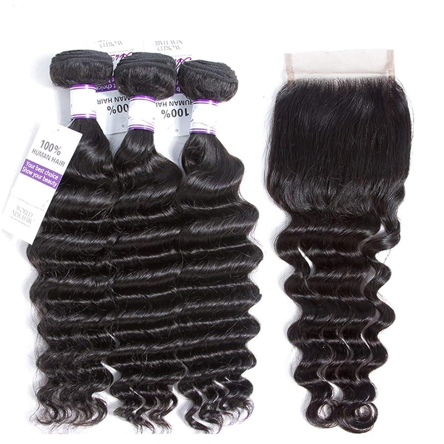 アイザック止まる練る緩い深い波3バンドルで4 * 4閉鎖ブラジル髪織りバンドル非レミー100%人毛エクステンション かつら (Length : 24 26 26Cl20, Part Design : FREE PART)